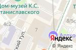 Схема проезда до компании Terraneo в Москве