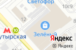 Схема проезда до компании PartyBanner в Москве