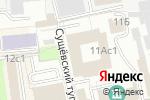 Схема проезда до компании O, matras! в Москве