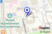Схема проезда до компании КОНСАЛТИНГОВАЯ ФИРМА МСТ ЛАБ в Москве