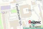 Схема проезда до компании SendiBox в Москве