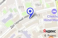 Схема проезда до компании ПТФ КЛЕЙЖЕЛАТИН-АТ в Москве