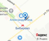 """""""Интерсервис"""" ООО"""