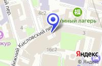 Схема проезда до компании АРХИТЕКТУРНО-ПРОЕКТНАЯ ФИРМА ЮНИСТАР СОФТ в Москве
