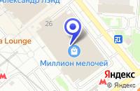 Схема проезда до компании ИНТЕРЬЕРНЫЙ САЛОН УЛИЦА ГОБЕЛЕНОВ в Москве