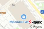 Схема проезда до компании Coprina в Москве