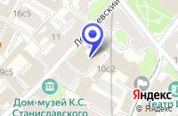 Схема проезда до компании ЛИЗИНГОВАЯ КОМПАНИЯ СИСТЕМА-ФИНЛИЗИНГ в Москве