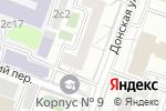 Схема проезда до компании Кофейный синдикат в Москве