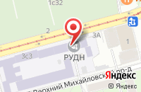 Схема проезда до компании Сунна в Каспийске