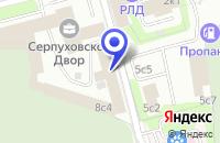 Схема проезда до компании ТРАНСПОРТНАЯ КОМПАНИЯ ЛОГИСТИКТРАНС в Москве