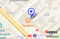 Схема проезда до компании ПАРФЮМЕРНЫЙ МАГАЗИН PAYOT в Москве