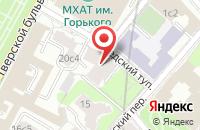 Схема проезда до компании Акватон в Москве