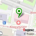 Местоположение компании СтройИнвестГрупп