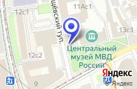 Схема проезда до компании ЛИЗИНГОВАЯ КОМПАНИЯ ПОРОМТЕХНОЛИЗИНГ в Москве