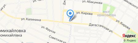 Киоск по ремонту обуви и заточке инструментов на карте Донецка