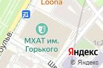 Схема проезда до компании Кондитерские изделия в Москве