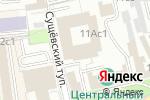 Схема проезда до компании Этдна в Москве
