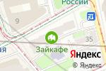 Схема проезда до компании Dell в Москве