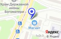 Схема проезда до компании АПТЕКА СТИЛЬ ФАРМА в Москве