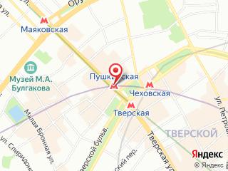 Ремонт холодильника у метро Пушкинская