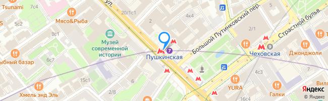 метро Пушкинская
