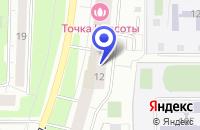Схема проезда до компании МЕБЕЛЬНЫЙ МАГАЗИН ВСЕ ДЛЯ ДОМА в Москве