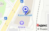 Схема проезда до компании КИНОТЕАТР ФОРМУЛА КИНО в Москве