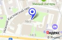 Схема проезда до компании КБ СИСТЕМА в Москве
