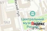 Схема проезда до компании Центральный музей МВД России в Москве