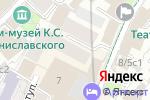 Схема проезда до компании Yoga Class в Москве