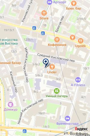 ОТДЕЛЕНИЕ № 2 на карте Москвы