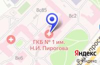 Схема проезда до компании МЕДИЦИНСКИЙ ЦЕНТР КОНКРИМ в Москве