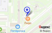 Схема проезда до компании АПТЕКА ФАРМАГАРАНТ в Москве