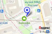 Схема проезда до компании ПАРФЮМЕРНЫЙ МАГАЗИН ОЛ! ГУД в Москве