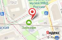 Схема проезда до компании Инвест-Строй в Москве