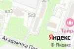 Схема проезда до компании Общероссийская Ассоциация профсоюзных организаций студентов в Москве