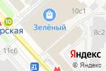Схема проезда до компании Компания по подбору автоэмалей в Москве