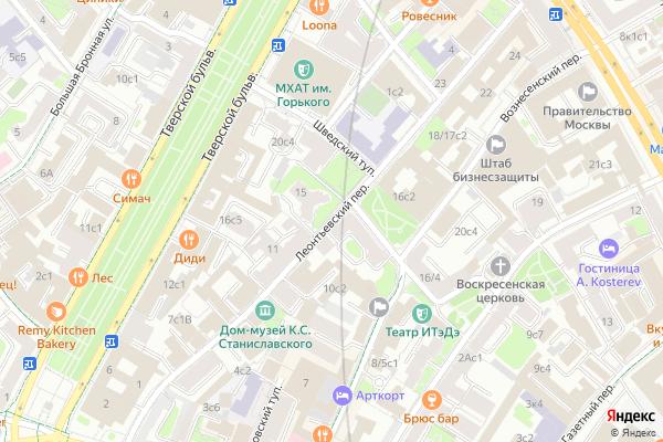 Ремонт телевизоров Леонтьевский переулок на яндекс карте