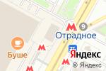 Схема проезда до компании Зоотовары в Москве