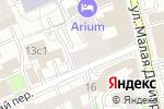 Схема проезда до компании Первый ход в Москве