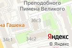 Схема проезда до компании Земская Почта в Москве