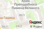 Схема проезда до компании Гласстрейддизайн в Москве