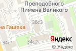 Схема проезда до компании ЦИАН Медиа в Москве