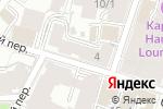 Схема проезда до компании Снт-Аудит в Москве