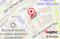 Схема проезда до компании Интерсервис в Москве