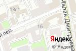 Схема проезда до компании Общественный пункт охраны порядка Центрального административного округа в Москве