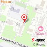 Общероссийская Ассоциация профсоюзных организаций студентов