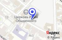 Схема проезда до компании ПТФ СТРОЙ КАБ в Москве