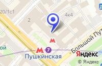Схема проезда до компании ИНФОРМАЦИОННО-АНАЛИТИЧЕСКИЙ ЦЕНТР ТЕЛЕМИР в Москве
