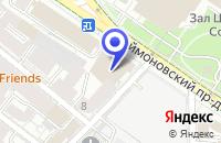 Схема проезда до компании КОНСУЛЬТАТИВНО-ДИАГНОСТИЧЕСКИЙ ЦЕНТР ДНКОД КЛИНИКА в Москве